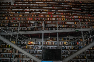 Big ass library - Lisbon